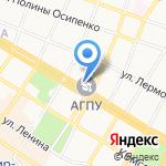 Армавирский государственный педагогический университет на карте Армавира