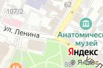 Схема проезда до компании СОГАЗ в Армавире