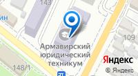 Компания Армавирский юридический техникум на карте