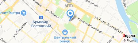 ВСК С на карте Армавира