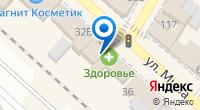 Компания Магазин-мастерская на карте