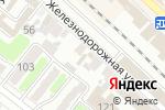 Схема проезда до компании Водяной в Армавире