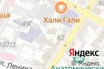 Схема проезда до компании Налоговик в Армавире
