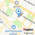 Адвокатский кабинет Мищенко Д.В. на карте Армавира