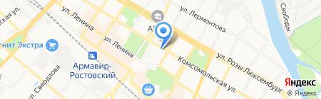 Гранд-Вояж на карте Армавира