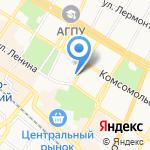 Кадастровый инженер Петросянц Р.М. на карте Армавира