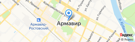 Бухгалтерская фирма на карте Армавира