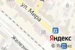 Схема проезда до компании Магазин нижнего белья в Армавире