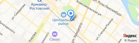 Магазин нижнего белья и одежды для дома на ул. Халтурина на карте Армавира