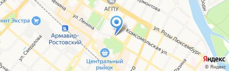 Эвита на карте Армавира