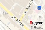 Схема проезда до компании Магазин мебели в Армавире