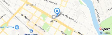 Кафетерий на ул. Кирова на карте Армавира