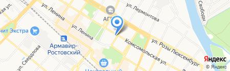 КубГУ на карте Армавира