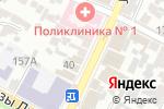 Схема проезда до компании Армавирская коллегия адвокатов №1 в Армавире