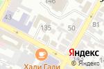 Схема проезда до компании Адвокатский кабинет Шефелевой Е.А. в Армавире