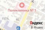 Схема проезда до компании Территориальный фонд обязательного медицинского страхования Краснодарского края в Армавире