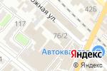 Схема проезда до компании Магазин сантехники в Армавире