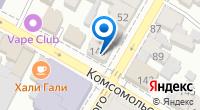Компания Армавирская радиотехническая школа на карте