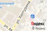 Схема проезда до компании СтудиЯ Юлии Бедросовой в Армавире