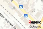 Схема проезда до компании Ольга в Армавире