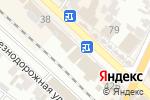 Схема проезда до компании Магазин-мастерская в Армавире