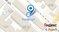 Компания Армстрой на карте