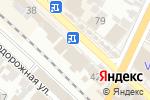 Схема проезда до компании Энергомаш в Армавире