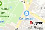 Схема проезда до компании Магазин белорусской косметики в Армавире
