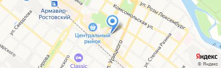 Стилист на карте Армавира