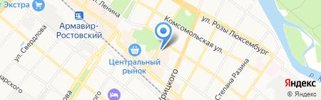 Пульсар на карте Армавира