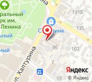 Краевой медицинский центр профэкспертиз