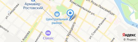 Юлмарт на карте Армавира