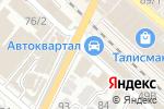 Схема проезда до компании Магазин спецодежды в Армавире