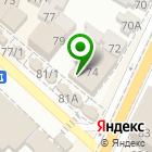 Местоположение компании Наполкин23.рф