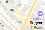 Схема проезда до компании Обои+Натяжные Потолки в Армавире