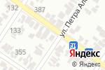 Схема проезда до компании Мастерская по ремонту бытовой техники в Армавире