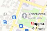 Схема проезда до компании Армянская Апостольская церковь Успения Пресвятой Богородицы в Армавире