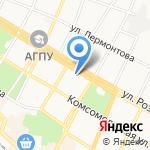 Адвокатский кабинет Львициной А.И. на карте Армавира