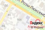 Схема проезда до компании Клиника Беспокоевых в Армавире