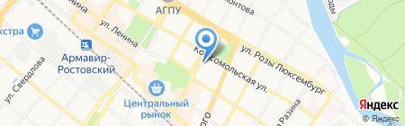 Чистый город на карте Армавира