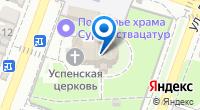 Компания Армянская апостольская церковь Успения Пресвятой Богородицы на карте