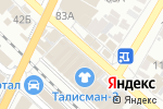 Схема проезда до компании Надежное место в Армавире