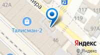 Компания DIGITRONIC сервис на карте
