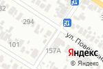 Схема проезда до компании Виталий в Армавире
