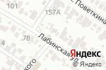 Схема проезда до компании Смуглянка в Армавире
