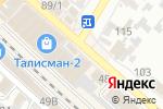 Схема проезда до компании Окнопарк в Армавире