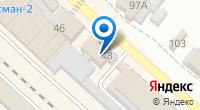 Компания Мастерская по ремонту одежды и пошиву головных уборов на ул. Мира на карте