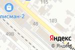 Схема проезда до компании Белый Квадрат в Армавире