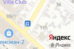 Схема проезда до компании Снегирев А.И. в Армавире