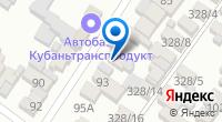 Компания Кубаньтранспродукт на карте